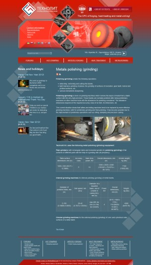 Forging, stamping, heat treating and metalworking – Technolit International - создание сайтов PerfectWork.NET